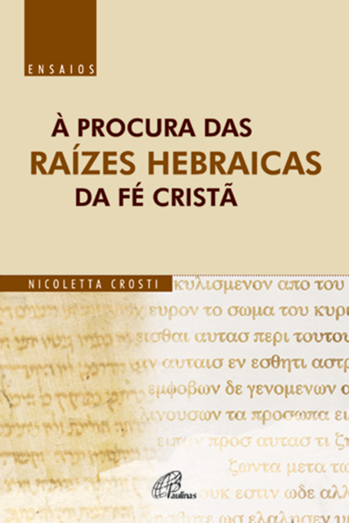 aProcuraDasRaizesHebraicas_capa